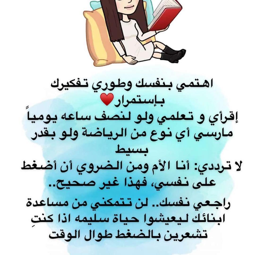 Pin By Mahawi On رسالة لكل أم Arabic Calligraphy