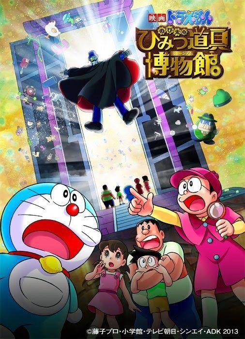 Doraemon: Petualangan Nobita Di Museum Alat-alat Ajaib : doraemon:, petualangan, nobita, museum, alat-alat, ajaib, Doraemon:, Nobita's, Secret, Gadget, Museum, Movie, Terbaru, [Review, Download], Doraemon,, Doraemon, Wallpapers,