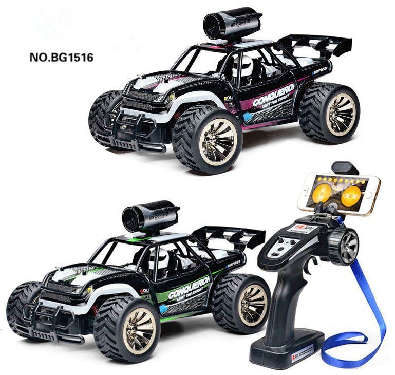 BG1516 Rc Drift Car 4wd High Speed On Road Tourig Racing Car