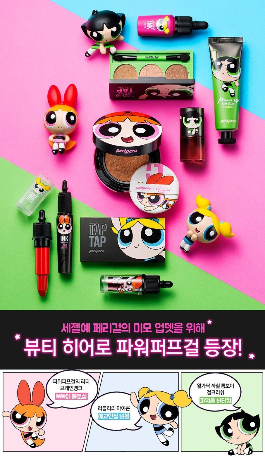 Tester Korea Cosmetics Sample Shop Cosmetics online