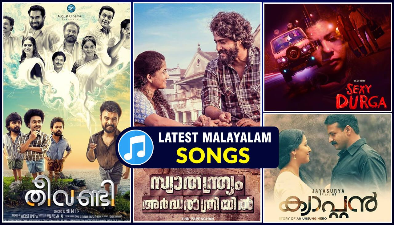 Listen To Latest Malayalam Songs Released This Week Movie Songs Songs Music Albums