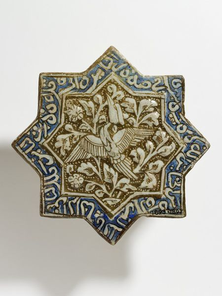 Place of origin: Iran (made) Date: ca. 1275-1325 (made) Artist/Maker: Unknown (production) Materials and Techniques: Earthenware, with overglaze lustre decoration