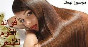 فوائد الثوم للشعر الخفيف موضوع يهمك Hot Hair Styles Hair Long Healthy Hair