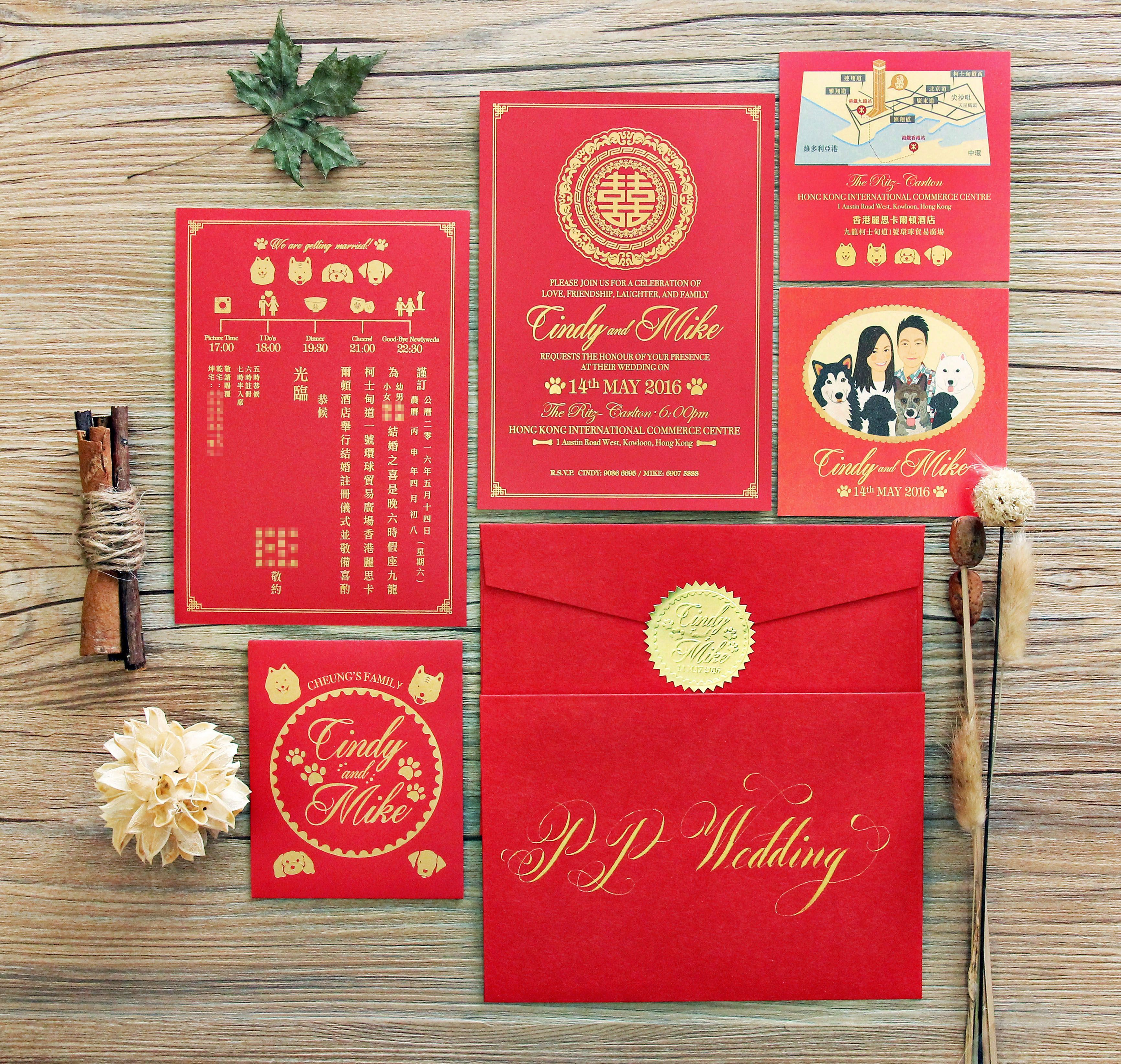 chinese style card - with DOGS | Wedding stationery | Pinterest ...