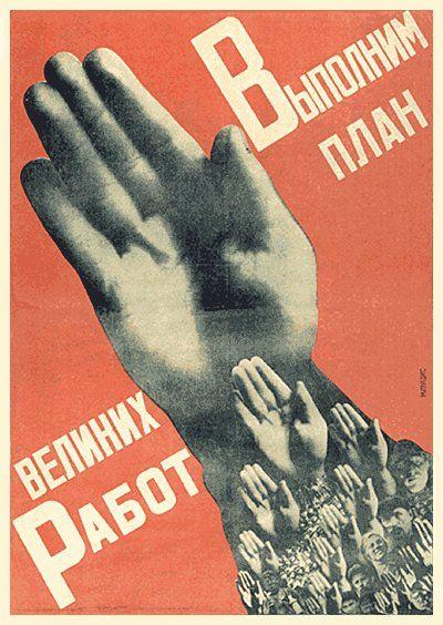 Pravda Communist Propaganda Propaganda Posters Russian