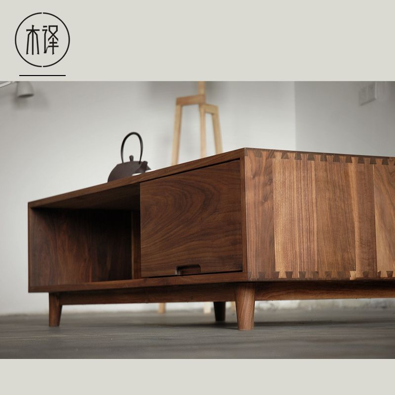 Charmant [Translation] Wood Black Walnut Wood Furniture Oak Wood Coffee Table  Minimalist Nordic Chinese Japanese