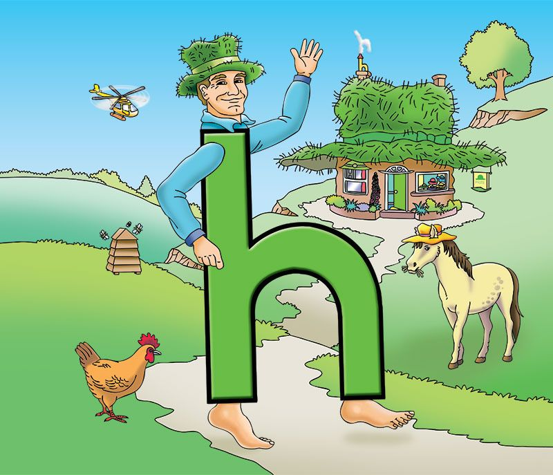 harry hatman letterland colouring pages schoolLETTER H