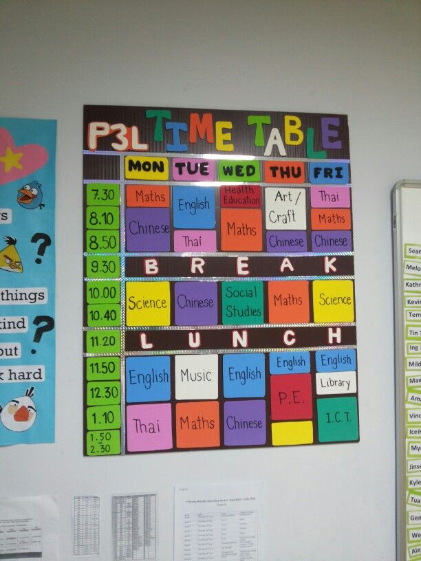 giant version of the students timetable visual colourful and saves time this also best classroom ideas images on pinterest preschool rh