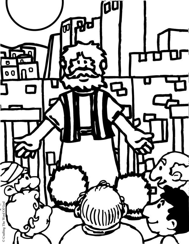 Peters First Sermon Coloring Page BH 23