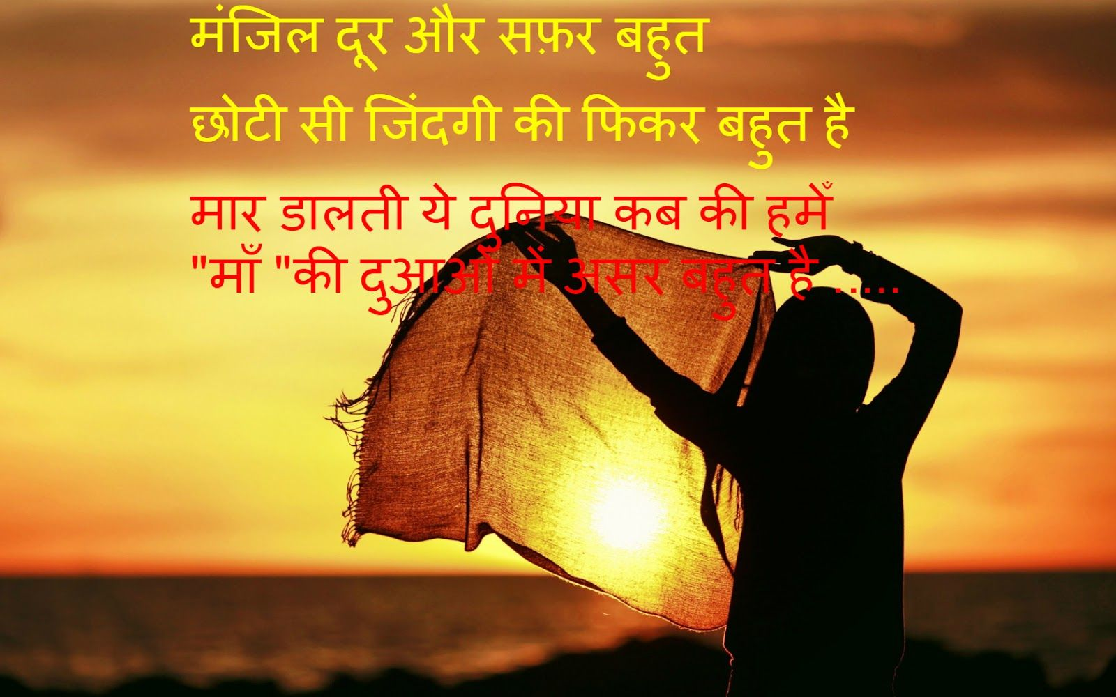 ... Happy Birthday Wishes to Best Friend In Hindi Beautiful Best Friend  Birthday Quotes In English Th ...