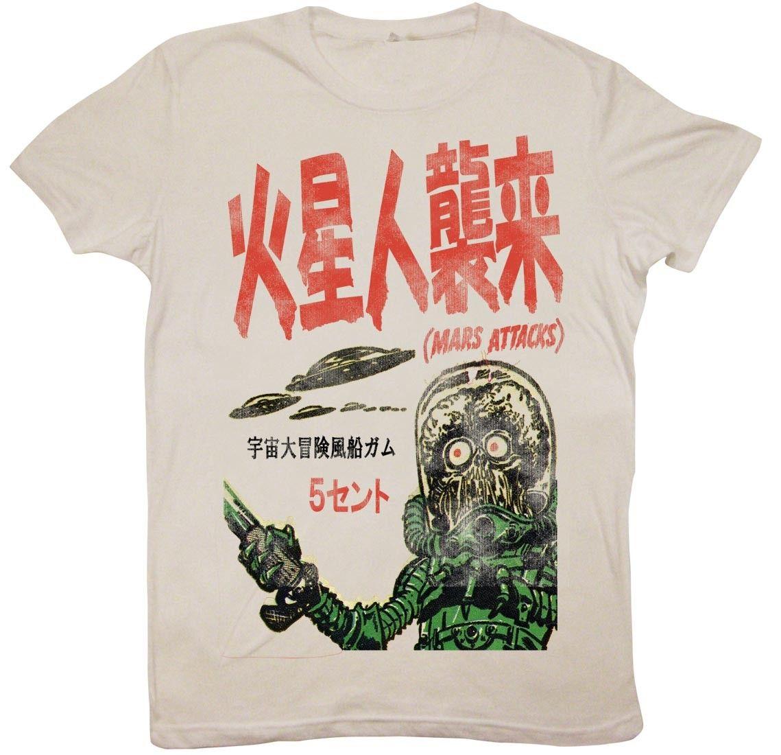 Japanese Mars Attacks Men's Vintage shirt design, Tee