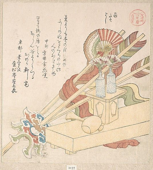 Ceremonial Things for the Celebration of Setting Up a New House Kubo Shunman (Japanese, 1757–1820) Period: Edo period (1615–1868) Date: 19th century Culture: Japan Medium: Polychrome woodblock print (surimono); ink and color on paper