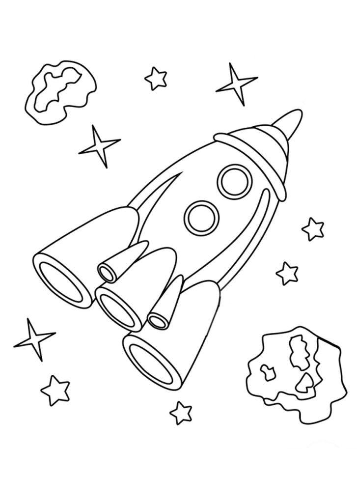 Раскраска ракета онлайн для мальчиков