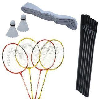 HEAD Badminton Leisure Kit