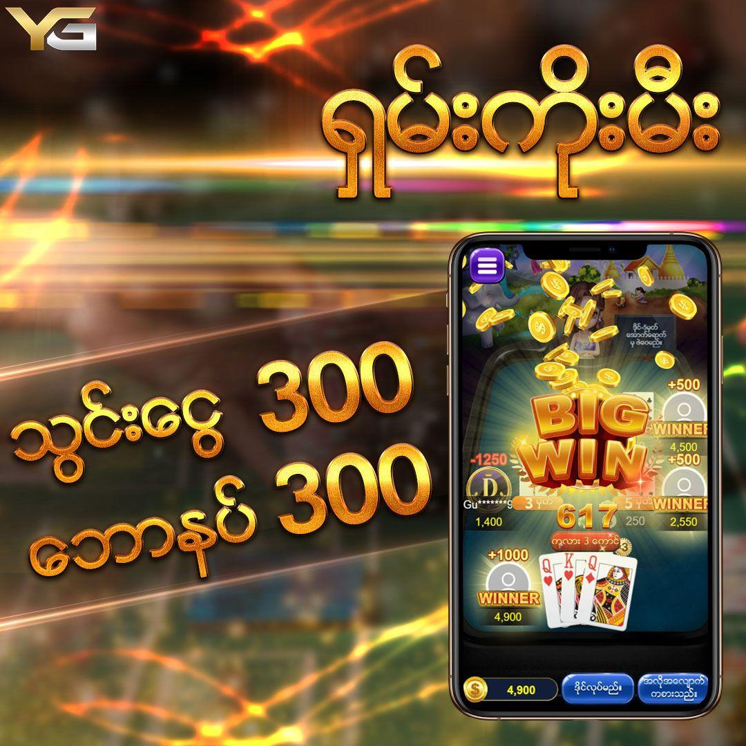 Pin by JDBYG on JDBYG Promotions Best online casino