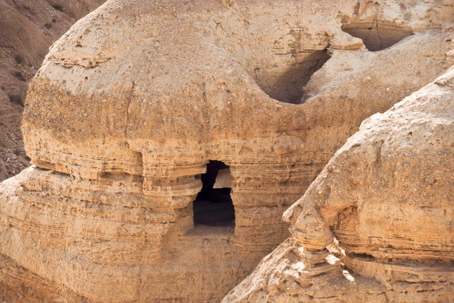 Qumran Map | Qumran national park