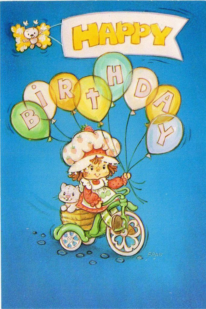 Happy Birthday Strawberry Shortcake Strawberry Shortcake Characters Vintage Strawberry Shortcake