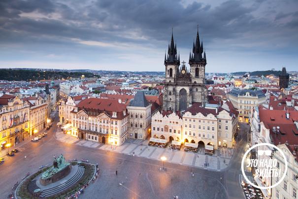 Пышные Сырники  Recipe  Cheap City Breaks, Prague -8162