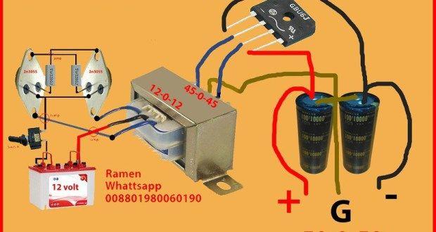 How To Make Inverter 12v Dc To 220v Ac Making Circuit Diagram Making Transformer Elec Circuit Diagram Electrical Circuit Diagram Electronic Circuit Projects