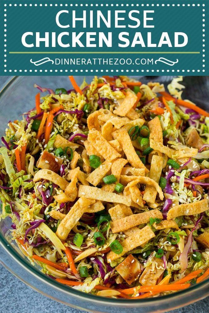 Chinese Chicken Salad Recipe | Asian Chicken Salad