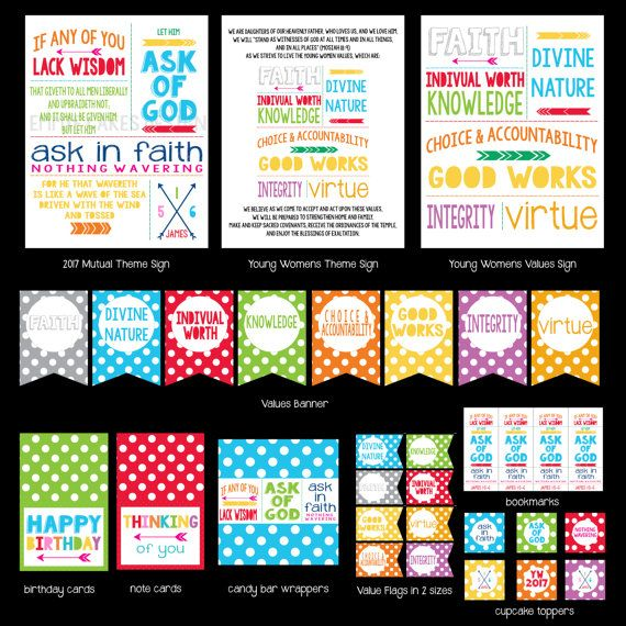 2017 Young Women Theme Printable Kit, LDS Mutual Theme, Ask in Faith ...