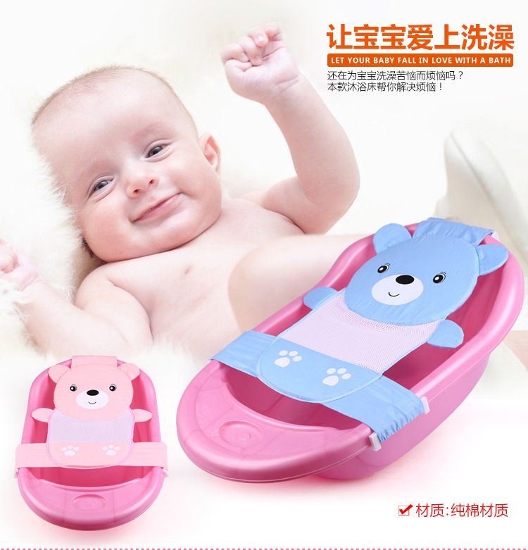 Click to Buy << J.G Chen High Quality Baby Adjustable Bath Seat ...