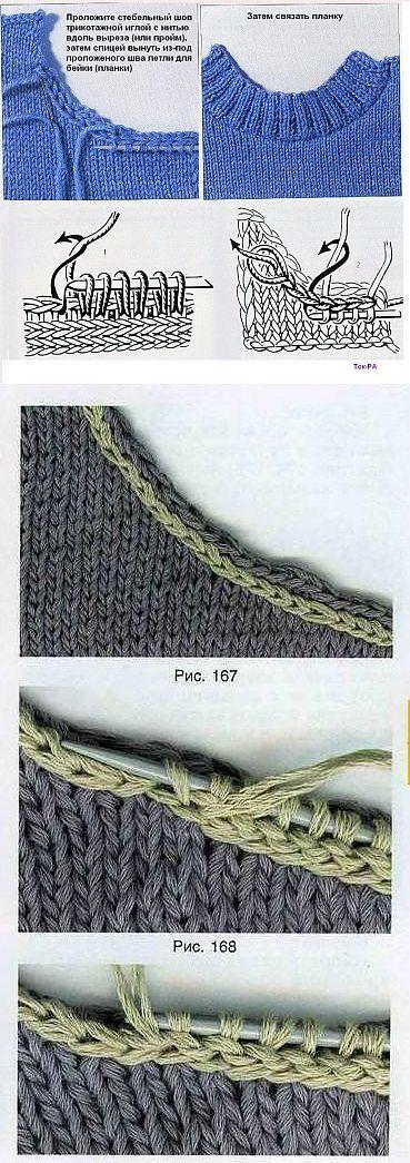 Knitting strap on the round neckline.