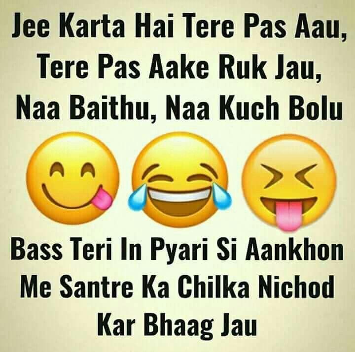 Pin By Sania Dishawar On Funny Fun Quotes Funny Friends Quotes Funny Funny Attitude Quotes