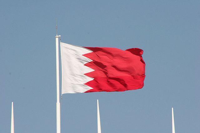 flags of bahrain