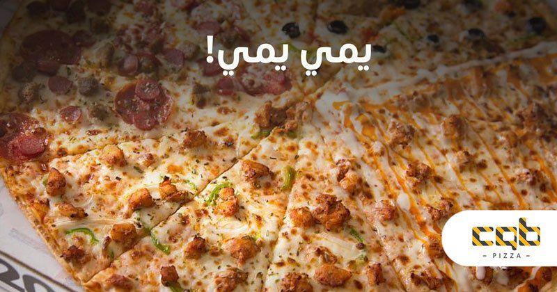 سمعت بمثلث السعادة واللذاذة هذا هو خذلك ألذ بيتزا من كاب بيتزا بجدة ووفر على رسوم التوصيل وأكثر استخدم كود Cab Food Cheese Pizza Pizza