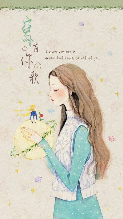 The Little Prince Uploaded By Vytaa On We Heart It: Nghệ Thuật, Nghệ
