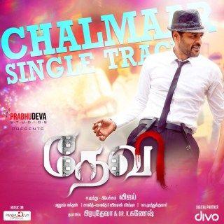 Devi 2016 Tamil Movie Mp3 Songs Download Starmusiq Download Link Http Songspkhq Com Devi Tamil Movie Songs Download Movie Songs Songs Mp3 Song