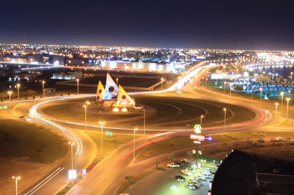 Dammam City مدينة الدمام Dammam Places To Travel My Travel