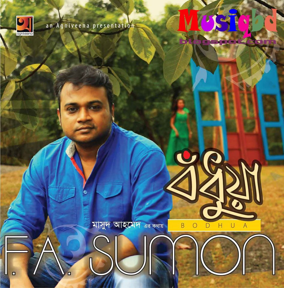 bengali video song mp3 gana