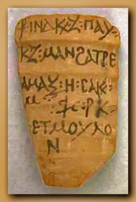 coptic ostrakon 1st 4th century ad karanis egypt kelsey museum