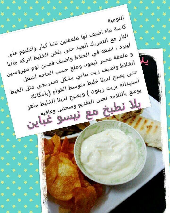 Pin By Dima Khan On Cook Health Facts Food Food Cooking