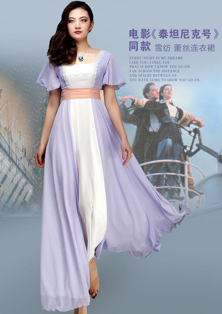 Titanic Rose White Dress Costume - Custom Tailed party lolita dress ...