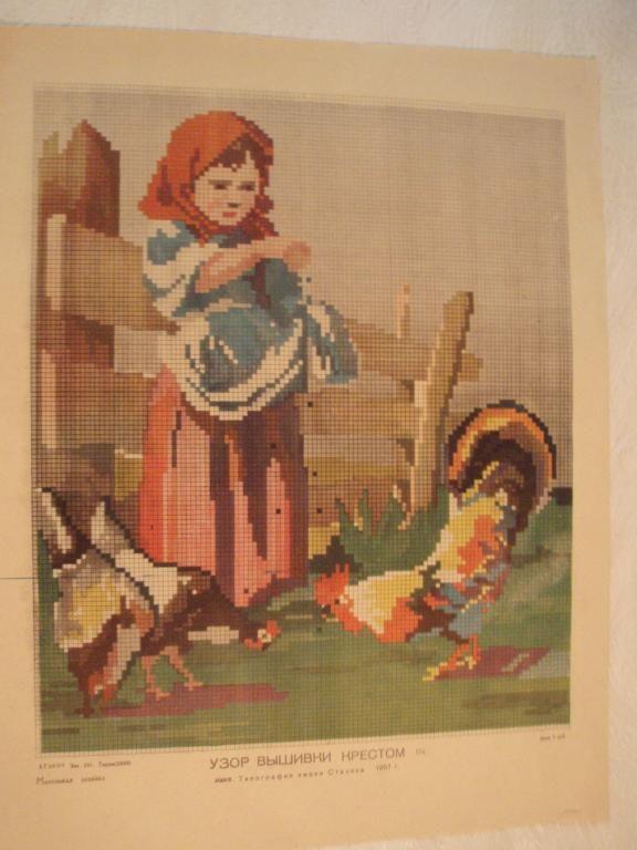 Схема вышивки Маленькая хозяйка