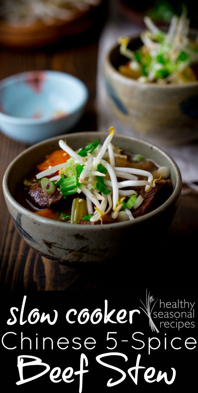 Chinese 5 spice slow cooker beef stew - healthy seasonal recipes images