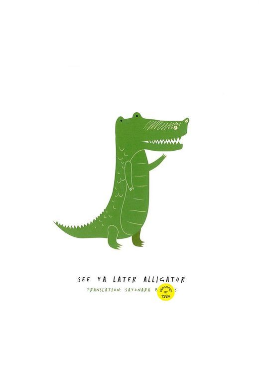Goodbye Card Alligator  Printables    Alligators