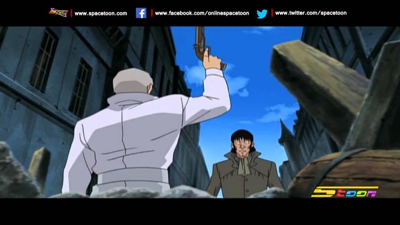 البؤساء الحلقة ٤٤ سبيستون Les Miserables Ep 44 Spacetoon Character Fictional Characters Art