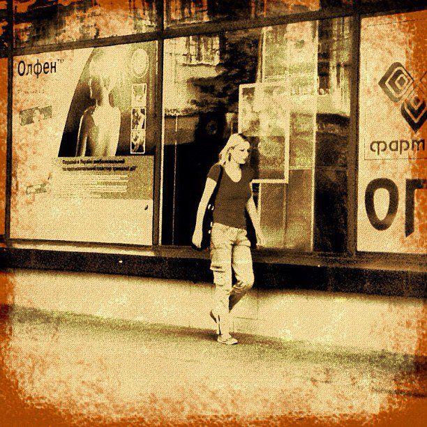 walking kiev