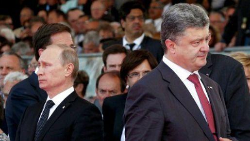 =====VOYOU=====BOUTEF=====DEGAGE=====:  Ukraine : un Etat sera créé dans le sud-est de l'...