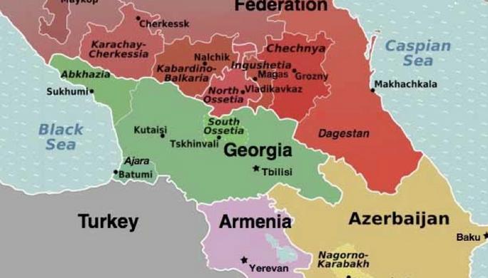Map Of Georgia Country MAPS OF GEORGIA COUNTRY Pinterest - Georgia karst map