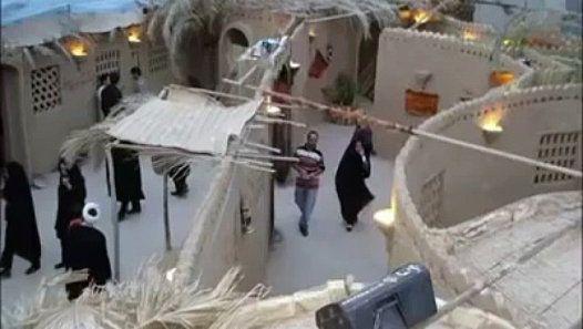 House of Hazrat Ali R A & Bibi Fatima R A - Video Dailymotion | The