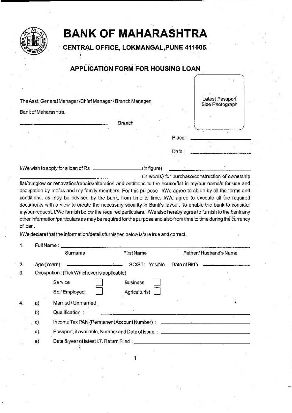 documents required for home loan bank of maharashtra