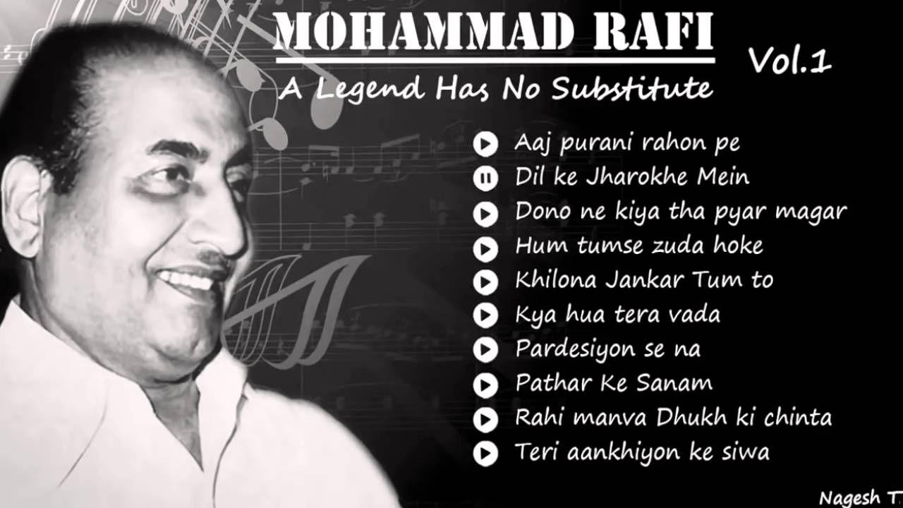 Old film song list hindi