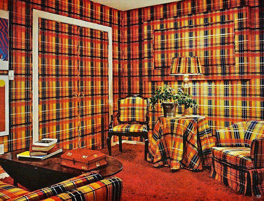 Bad House Decorating Kits Kai 3eperasmenes Diakosmhtikes Decorating Your Home Decor 70s Decor