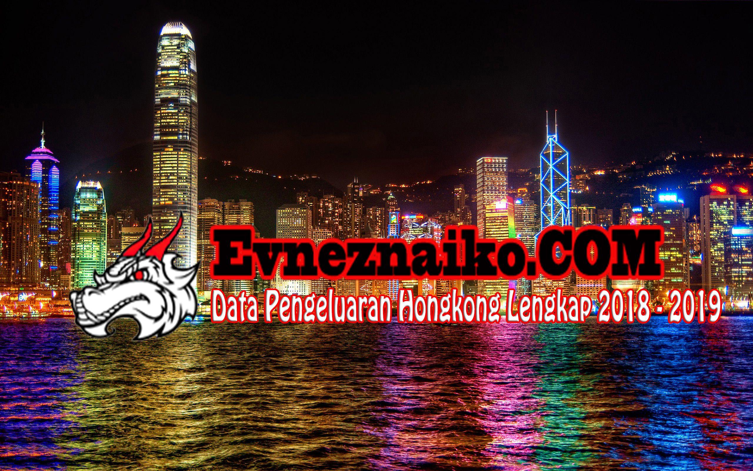 Data HK Pengeluaran Hongkong Lengkap