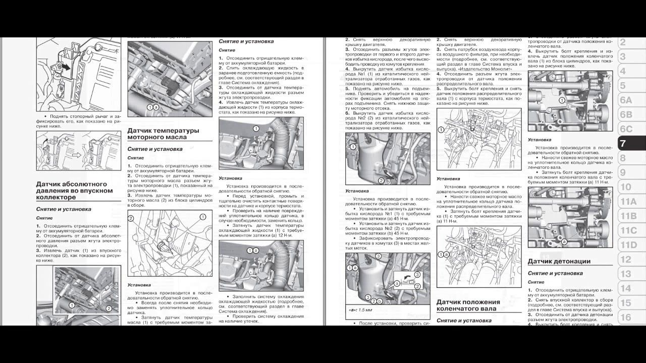 Suzuki Vitara (LY) 2015- service manual